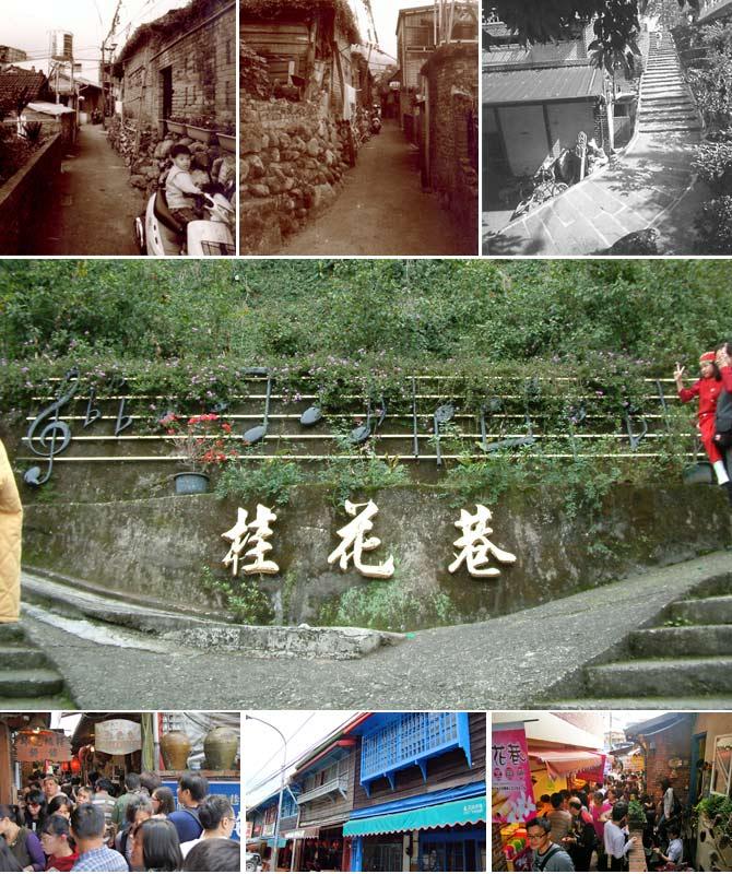 南庄老街歷史